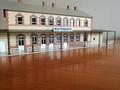 Kisterenye vasútállomás